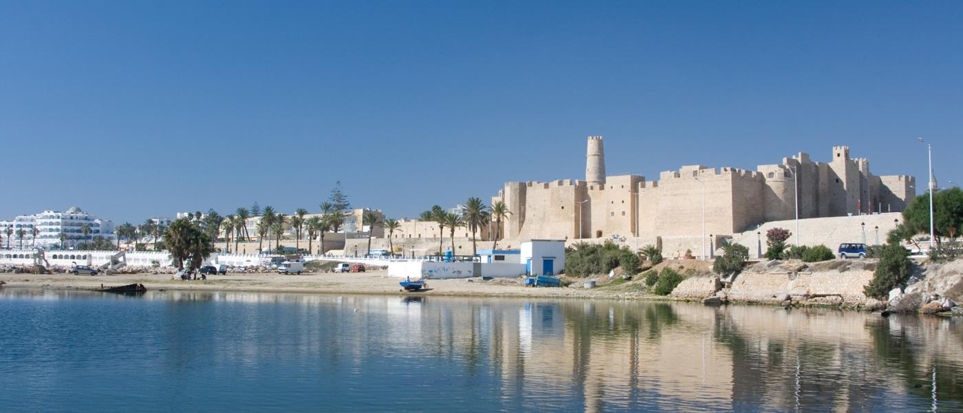 هدر تونس