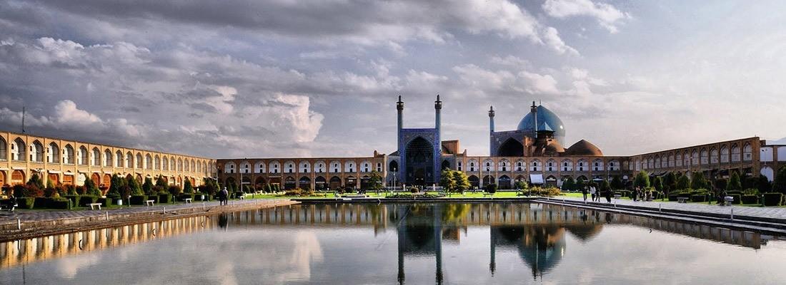 عکس هدر اصفهان