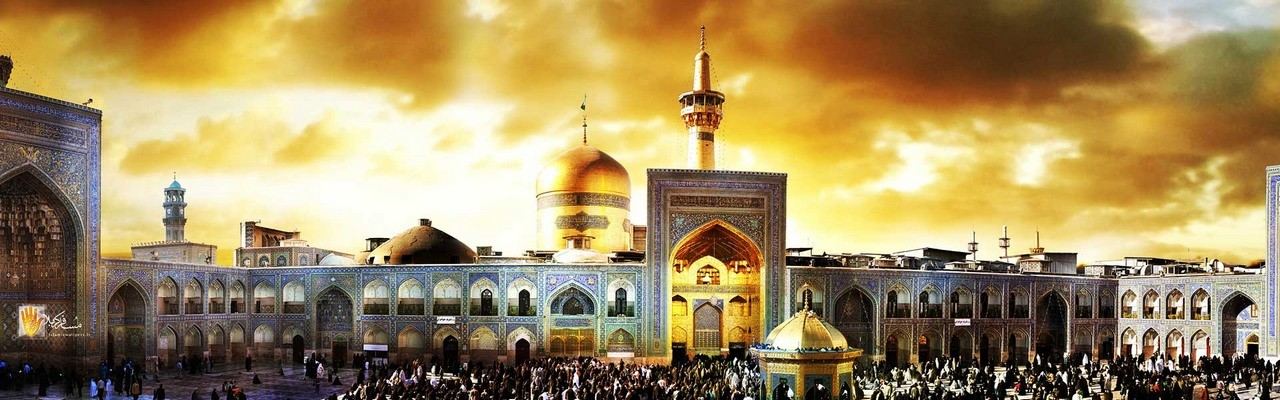 عکس هدر مشهد