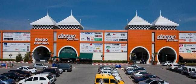مرکز خرید دیپو