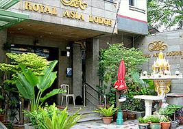 هتل رویال آسیا بانکوک 3 ستاره
